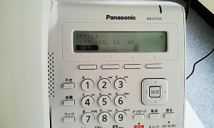 内線 電話