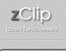 jQueryZClipクリップボードにコピーjavascript