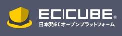ECCUBEカスタマイズショッピングサイト制作