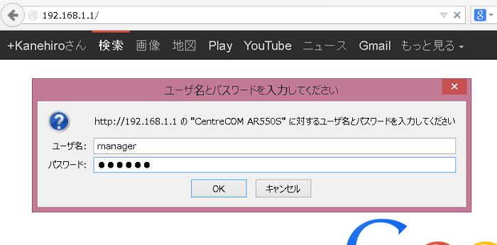 アライド GUI WEB