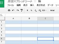 Googleドライブスプレッドシートを奇数偶数で色分け