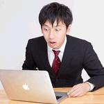 wordpress セキュリティアップデート