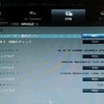 HDDの増設 起動しない  BIOSの設定