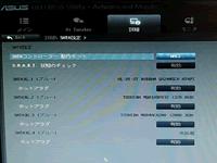 HDDを増設したらWindowsが起動しない・・答えはBIOSにあり。