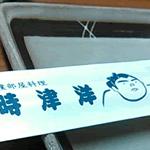中央区新川 ちゃんこ鍋