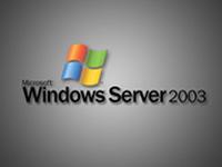 Windows Server 2003 サポート終了