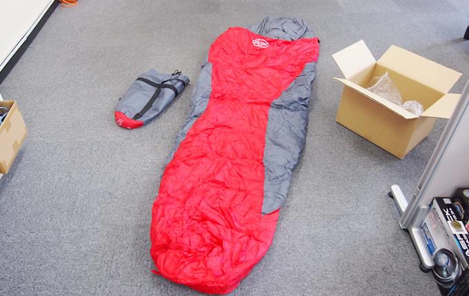 会社 寝袋