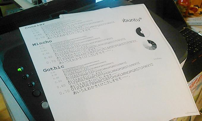 ubuntu ORCA LBP6320 印刷