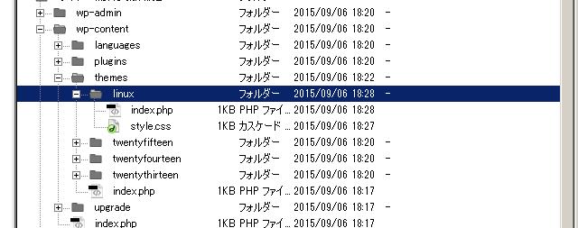 wordpress テンプレート作成