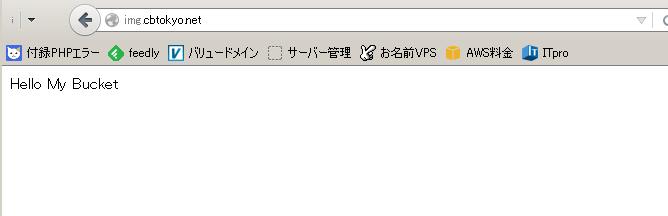 AWS クラウド環境構築サポート CloudFront