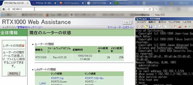 RTX1000 WEB GUI