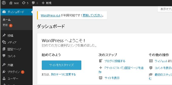 PHP7 インストール 高速 2倍