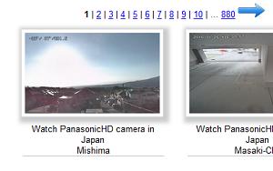 監視カメラ 流出 対策
