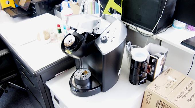 コーヒーメーカーが新しくなりましたよ。KEURIG KFEB50J