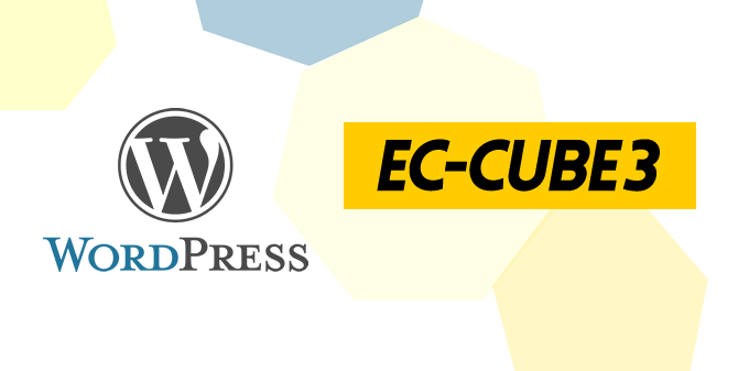 ECCUBE3 wordpress 連携