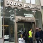 紀伊國屋書店 ニューヨーク 憩いの場所