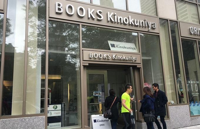 紀伊國屋書店ニューヨーク支店は、ニューヨーカーの憩いの場所