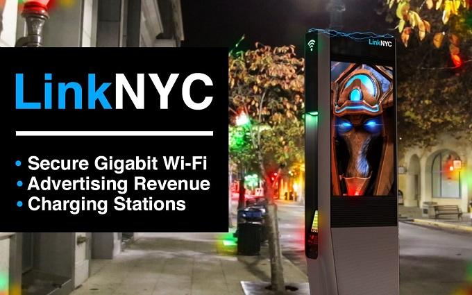NYCの無料Fi-WiサービスLinkNYCって一体何?