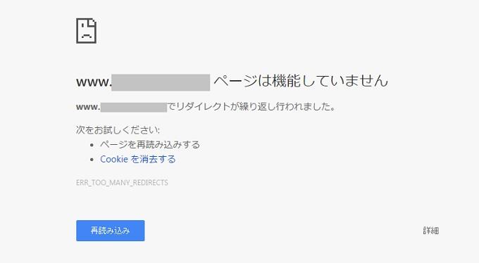 AWS cloudfront wordpress リダイレクトループ