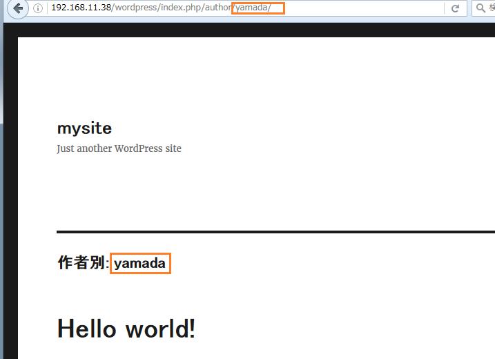 WordPressのログインユーザ名をクラッキングから守る