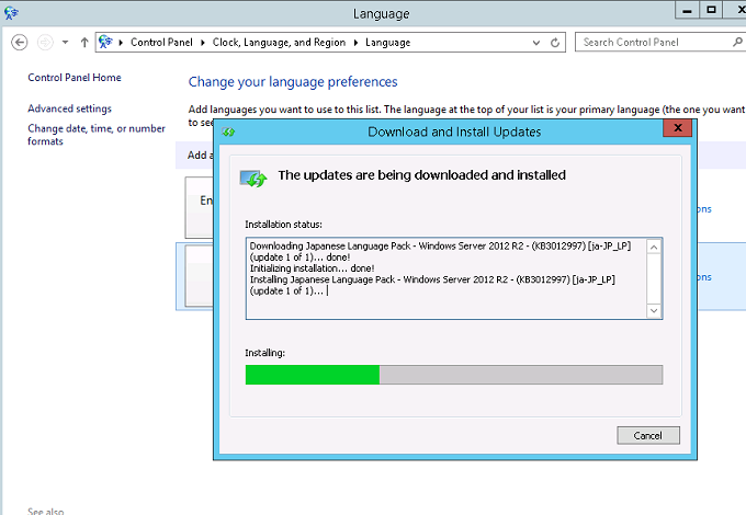 Softlayer Windows Server 2012RT 日本語化