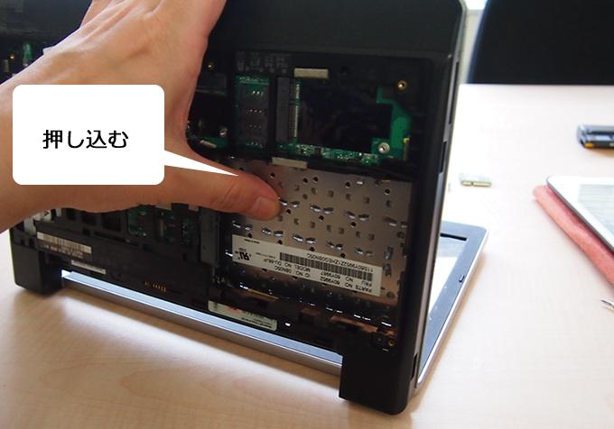 ThinkPad 11 分解