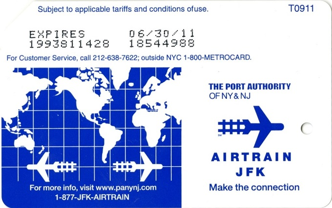 air train エアとレイン