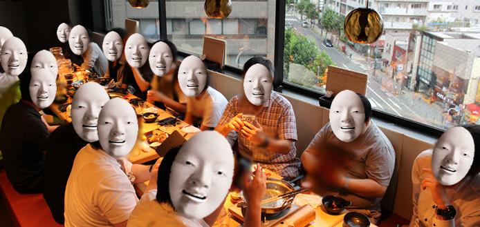 人形町での懇談会