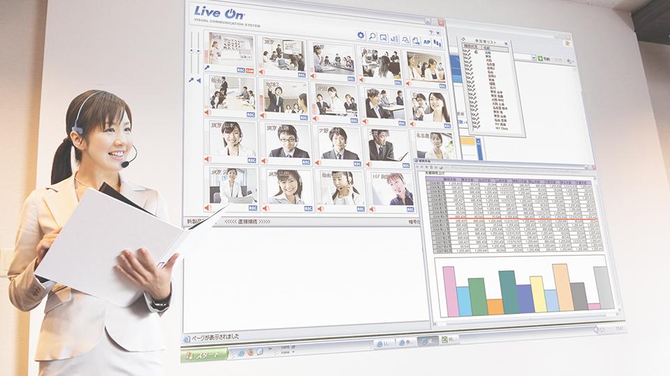 Web会議システム導入支援