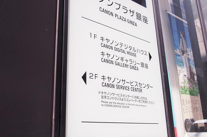 canon03