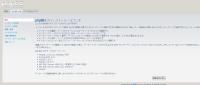 phpbb3,install,クラウドソーシング