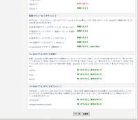 システム,phpBB3