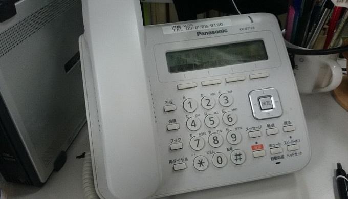 Sip Asterisk sip trunk 内線電話