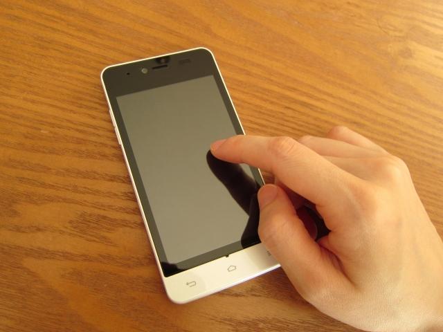 SIMフリー端末購入してauに持ち込み機種変更した件
