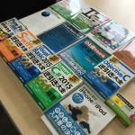 増田さん書籍 - 斜め