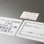 ProBooK6560b
