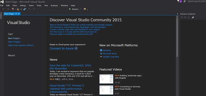 Visual Studio 2015のインストール 日本語化