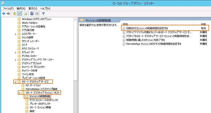 Citrix XenAPP 構築 インストール 運用