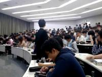 八王子 日本工学院
