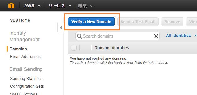 AWS SES メール認証 Veriyfy a New Domains