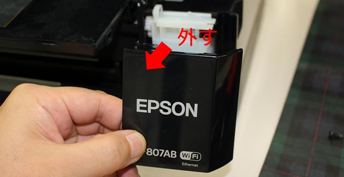 EPSON_EP-807_07
