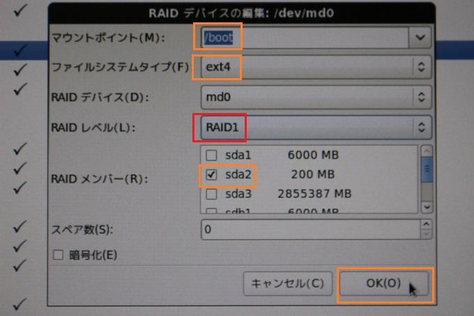 Raid10 CentOS Raid boot 作成
