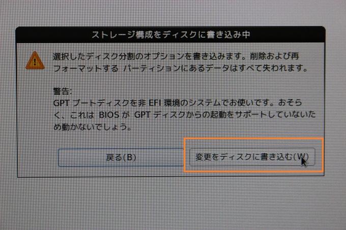 Raid10 CentOS 設定