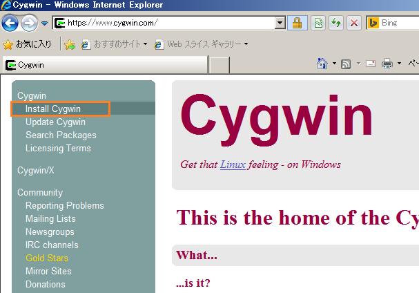 Windows ssh rsync linux バックアップ