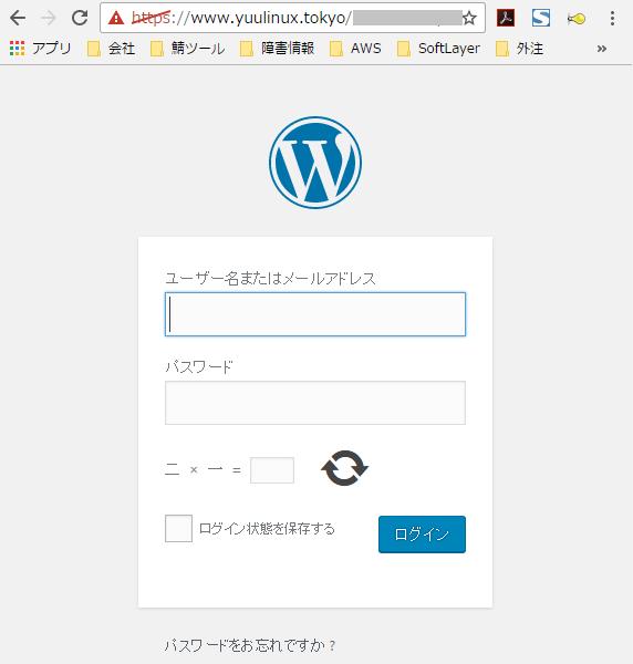 ELB SSL HTTPS 俺俺証明書  AWS