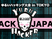 hack20_01