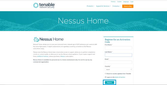 Nessus_構築_3