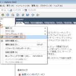 VMware ESXi 仮想マシン 起動 設定