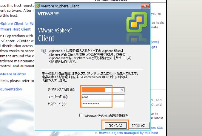 VMware ISO