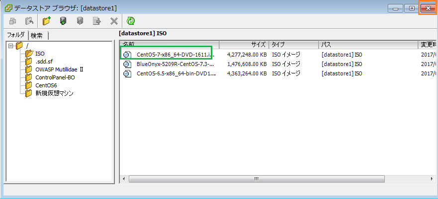 VMware ESXi ISO upload